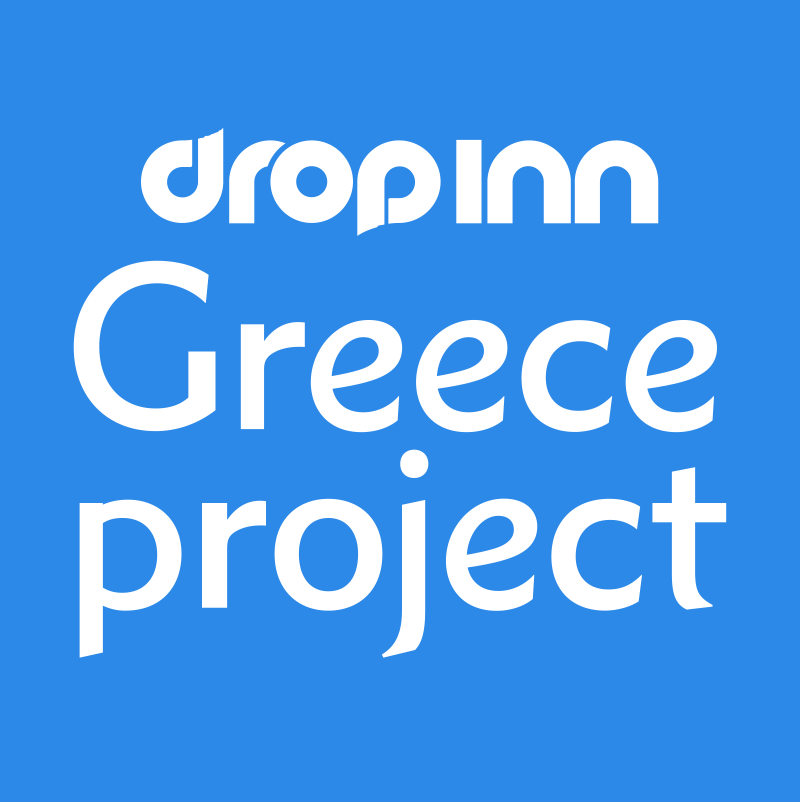 Greece Project Box