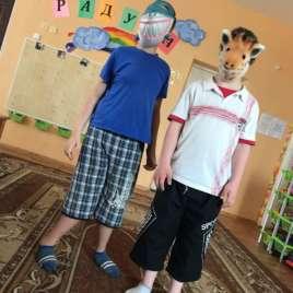 Kids Animal Masks